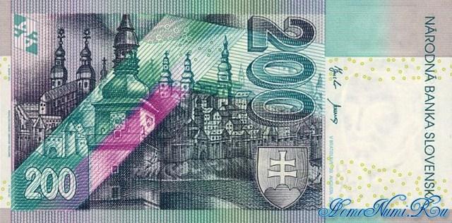 http://homonumi.ru/pic/n/Slovakia/P-41-b.jpg