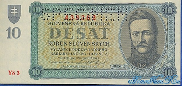 http://homonumi.ru/pic/n/Slovakia/P-6s-f.jpg