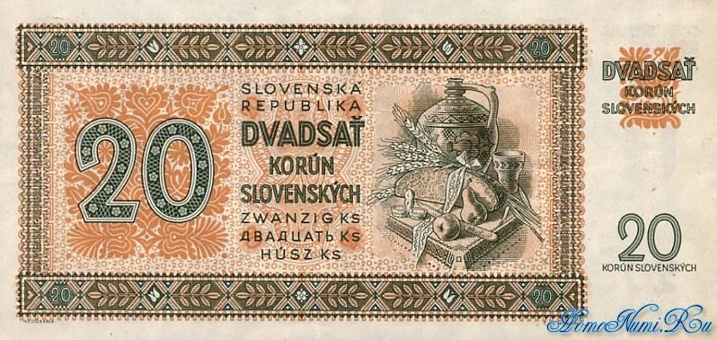 http://homonumi.ru/pic/n/Slovakia/P-7a-b.jpg