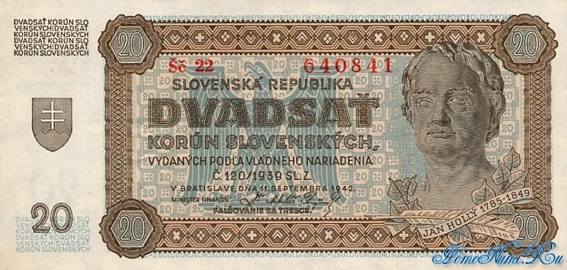 http://homonumi.ru/pic/n/Slovakia/P-7a-f.jpg