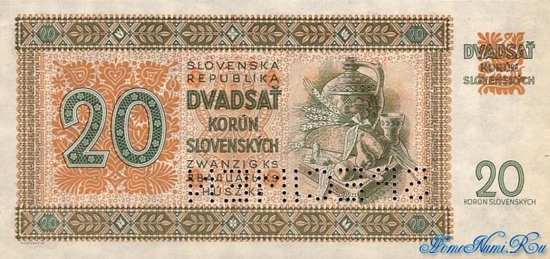 http://homonumi.ru/pic/n/Slovakia/P-7s-b.jpg