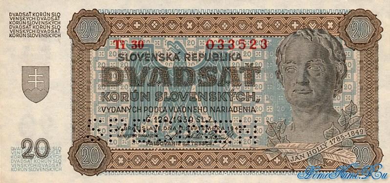 http://homonumi.ru/pic/n/Slovakia/P-7s-f.jpg
