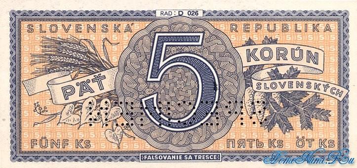 http://homonumi.ru/pic/n/Slovakia/P-8s-b.jpg