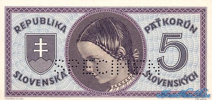 http://homonumi.ru/pic/n/Slovakia/P-8s-f.jpg