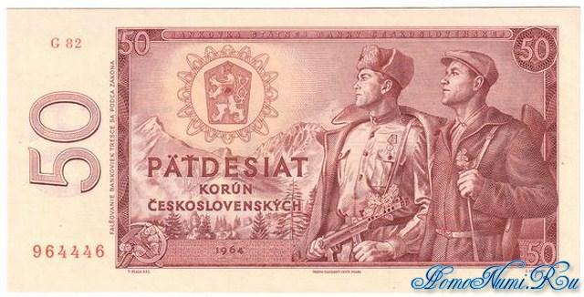 http://homonumi.ru/pic/n/Slovakia/P-90b-f.jpg