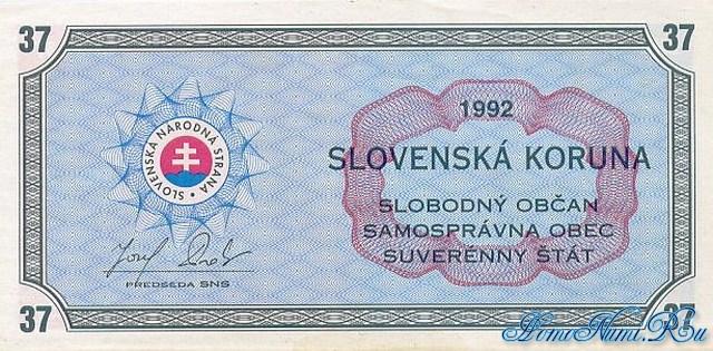 http://homonumi.ru/pic/n/Slovakia/P-NL-f.jpg
