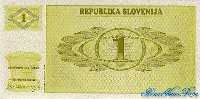 http://homonumi.ru/pic/n/Slovenia/P-1-f.jpg