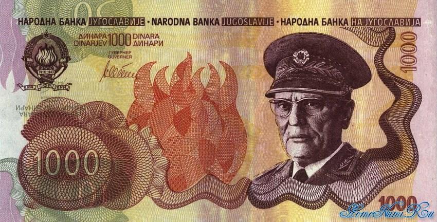 http://homonumi.ru/pic/n/Slovenia/P-102B-f.jpg