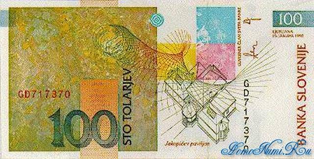 http://homonumi.ru/pic/n/Slovenia/P-14-b.jpg