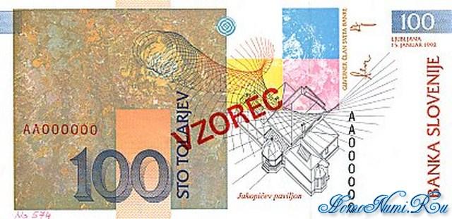 http://homonumi.ru/pic/n/Slovenia/P-14s-b.jpg