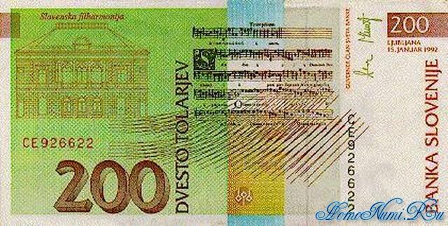 http://homonumi.ru/pic/n/Slovenia/P-15-b.jpg