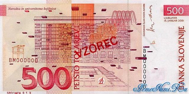 http://homonumi.ru/pic/n/Slovenia/P-16bs-b.jpg