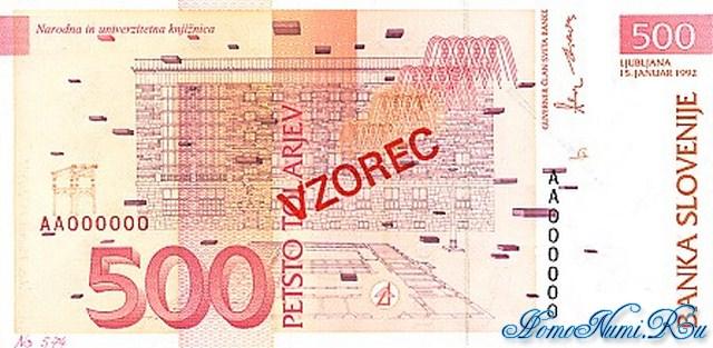 http://homonumi.ru/pic/n/Slovenia/P-16s-b.jpg