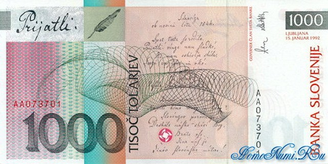 http://homonumi.ru/pic/n/Slovenia/P-17-b.jpg