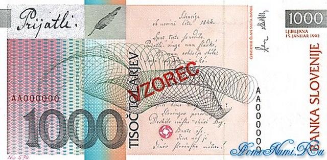 http://homonumi.ru/pic/n/Slovenia/P-17s-b.jpg