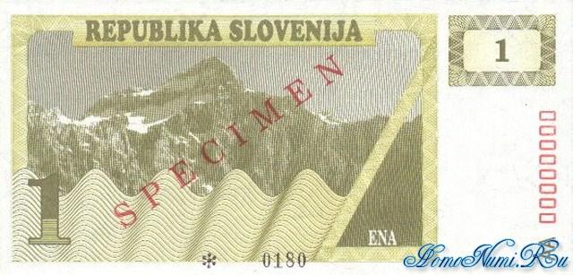 http://homonumi.ru/pic/n/Slovenia/P-1s2-f.jpg