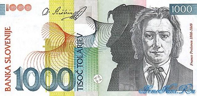 http://homonumi.ru/pic/n/Slovenia/P-22-f.jpg