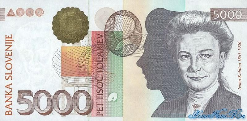 http://homonumi.ru/pic/n/Slovenia/P-23-f.jpg