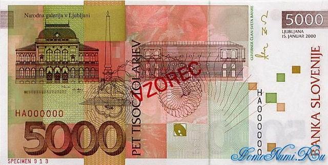 http://homonumi.ru/pic/n/Slovenia/P-23s-b.jpg