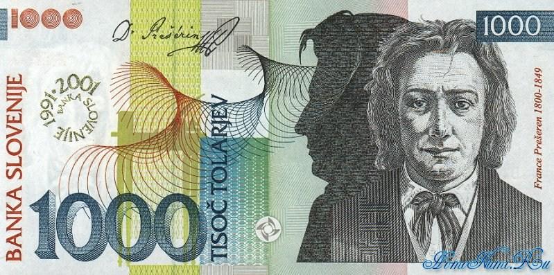 http://homonumi.ru/pic/n/Slovenia/P-26-f.jpg