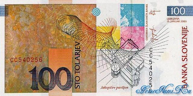 http://homonumi.ru/pic/n/Slovenia/P-28-b.jpg