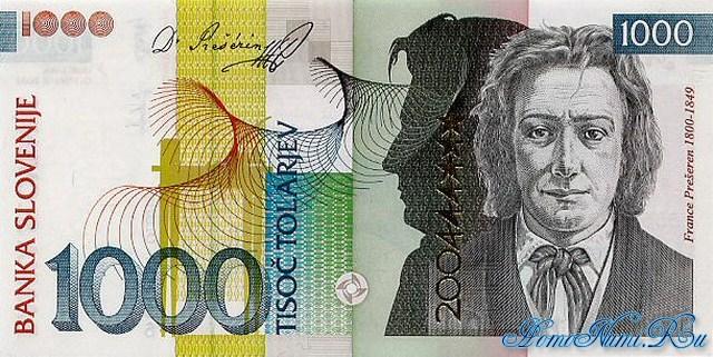 http://homonumi.ru/pic/n/Slovenia/P-29-f.jpg