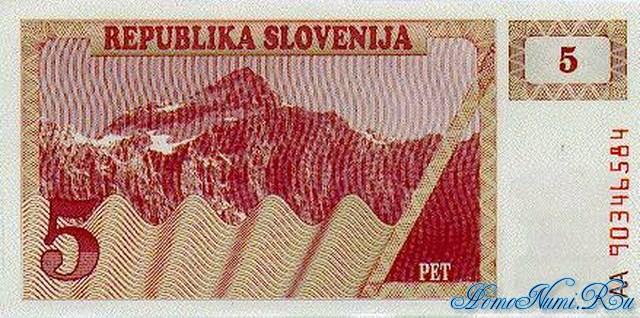 http://homonumi.ru/pic/n/Slovenia/P-3-b.jpg