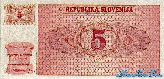 http://homonumi.ru/pic/n/Slovenia/P-3-f.jpg
