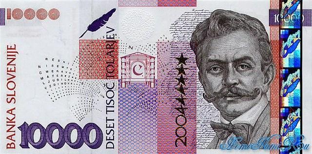 http://homonumi.ru/pic/n/Slovenia/P-30-f.jpg