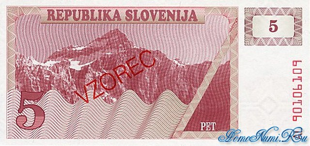 http://homonumi.ru/pic/n/Slovenia/P-3s1-b.jpg