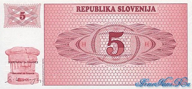 http://homonumi.ru/pic/n/Slovenia/P-3s1-f.jpg