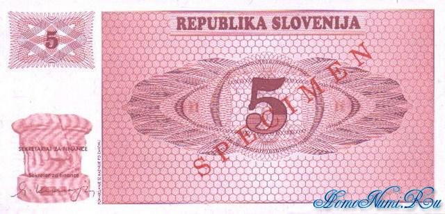 http://homonumi.ru/pic/n/Slovenia/P-3s2-b.jpg