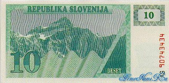 http://homonumi.ru/pic/n/Slovenia/P-4-b.jpg