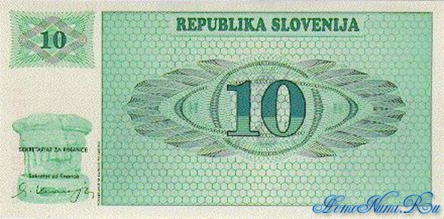 http://homonumi.ru/pic/n/Slovenia/P-4-f.jpg