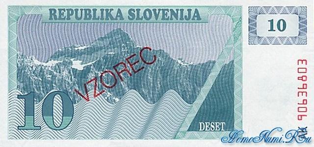 http://homonumi.ru/pic/n/Slovenia/P-4s1-b.jpg