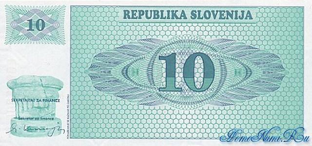 http://homonumi.ru/pic/n/Slovenia/P-4s1-f.jpg