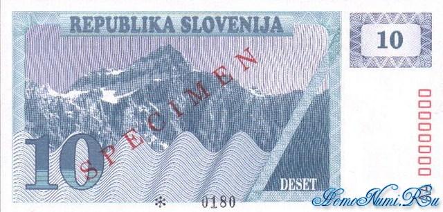 http://homonumi.ru/pic/n/Slovenia/P-4s2-f.jpg