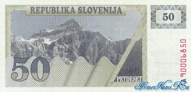 http://homonumi.ru/pic/n/Slovenia/P-5-f.jpg