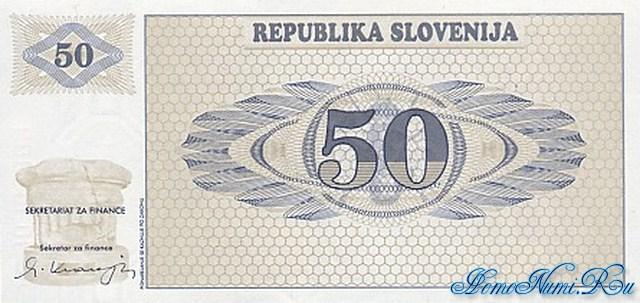 http://homonumi.ru/pic/n/Slovenia/P-5s1-f.jpg