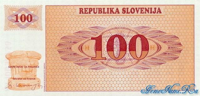 http://homonumi.ru/pic/n/Slovenia/P-6-b.jpg