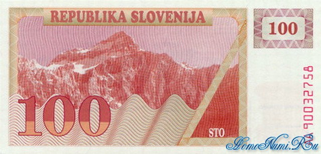 http://homonumi.ru/pic/n/Slovenia/P-6-f.jpg