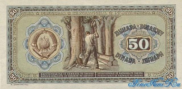 http://homonumi.ru/pic/n/Slovenia/P-64a-b.jpg