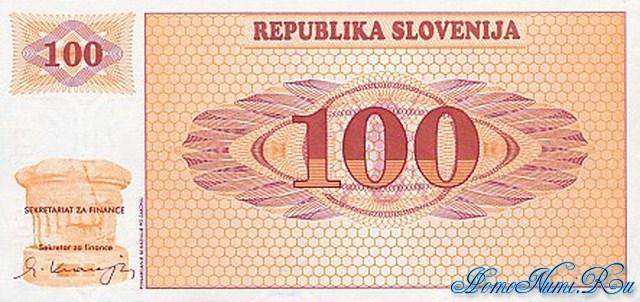 http://homonumi.ru/pic/n/Slovenia/P-6s1-f.jpg