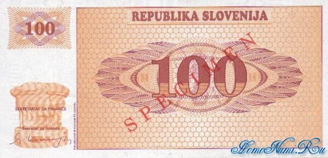 http://homonumi.ru/pic/n/Slovenia/P-6s2-b.jpg