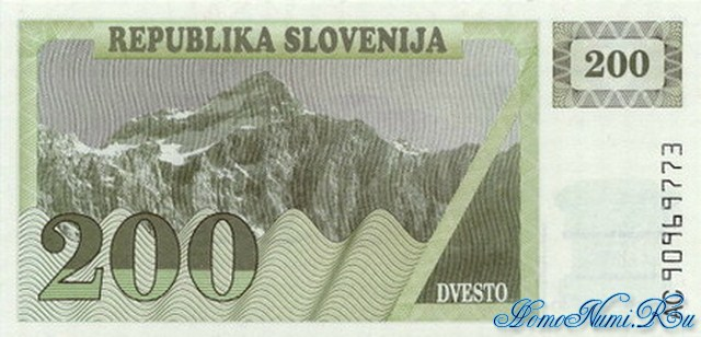 http://homonumi.ru/pic/n/Slovenia/P-7-f.jpg
