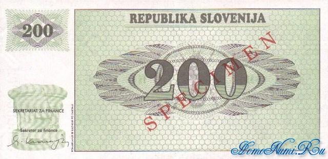 http://homonumi.ru/pic/n/Slovenia/P-7s2-b.jpg