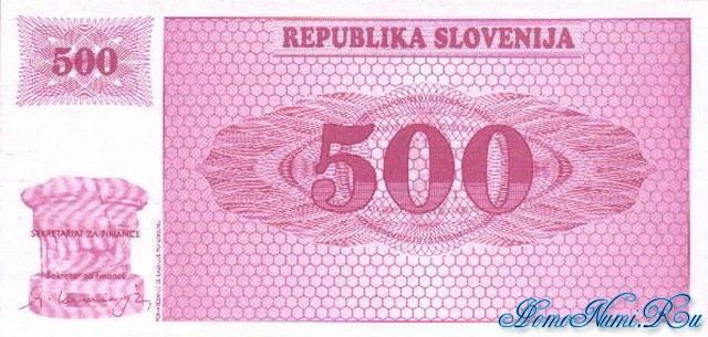 http://homonumi.ru/pic/n/Slovenia/P-8a-b.jpg