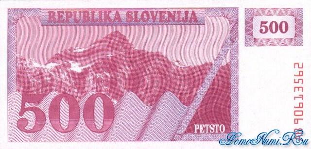 http://homonumi.ru/pic/n/Slovenia/P-8a-f.jpg