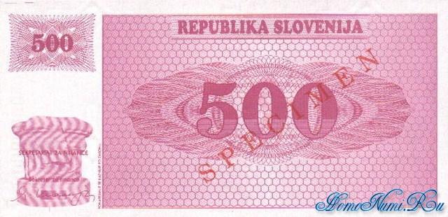 http://homonumi.ru/pic/n/Slovenia/P-8s2-b.jpg