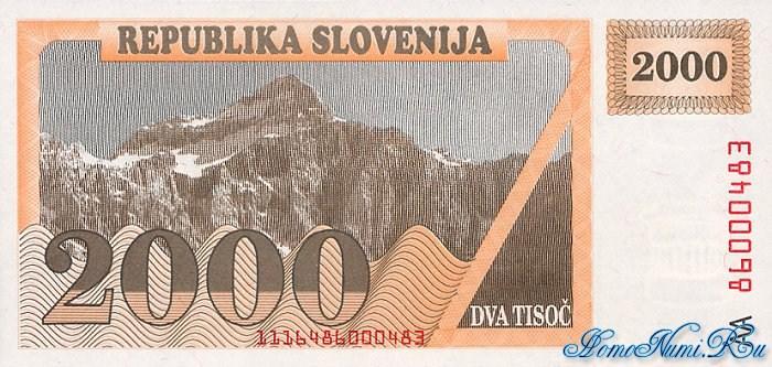 http://homonumi.ru/pic/n/Slovenia/P-9_A-f.jpg